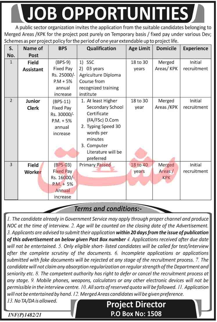 KPK Public Sector Organization PO Box 1508 Peshawar Jobs March 2021