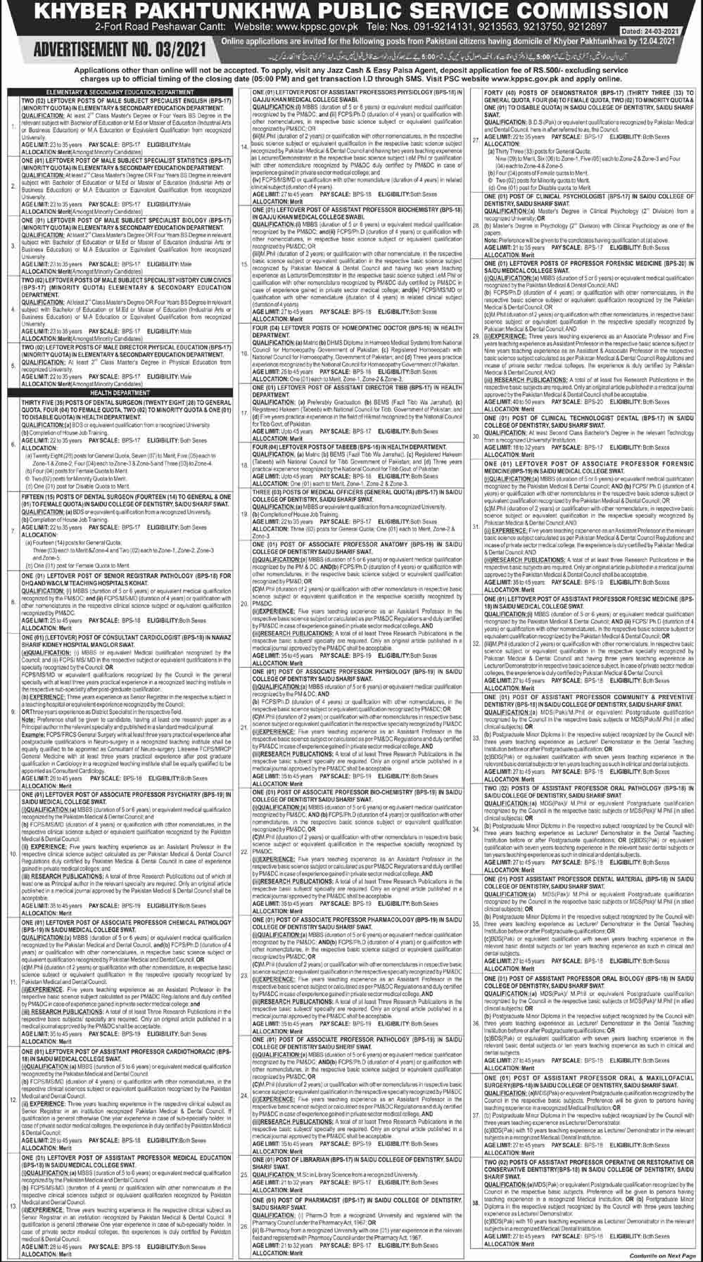 KPPSC Jobs March 2021 (265 Posts)