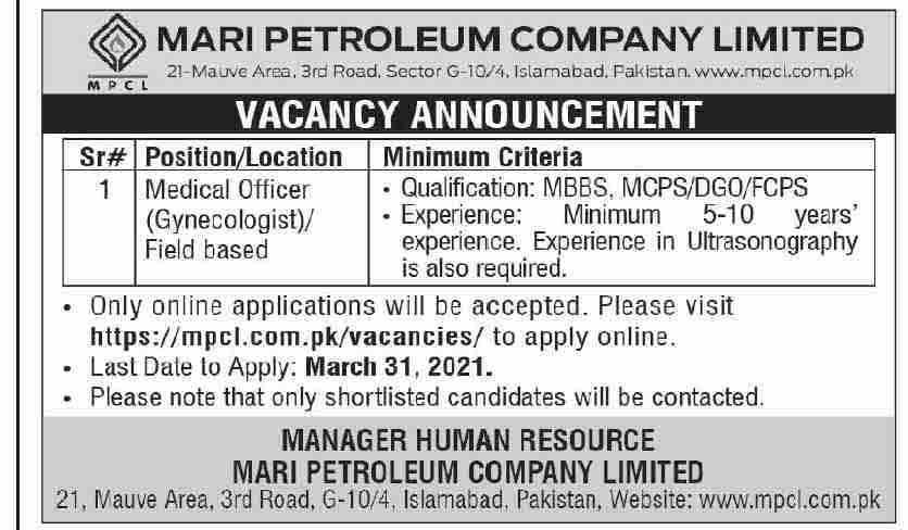 Mari Petroleum Company Limited (MPCL) Islamabad Jobs March 2021