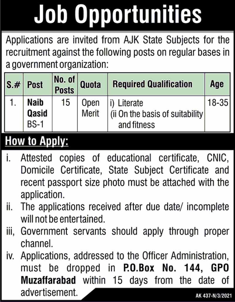 Naib Qasid Jobs in AJK for Literate 2021