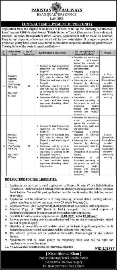 Pakistan Railways Headquarters Office Lahore Jobs March 2021