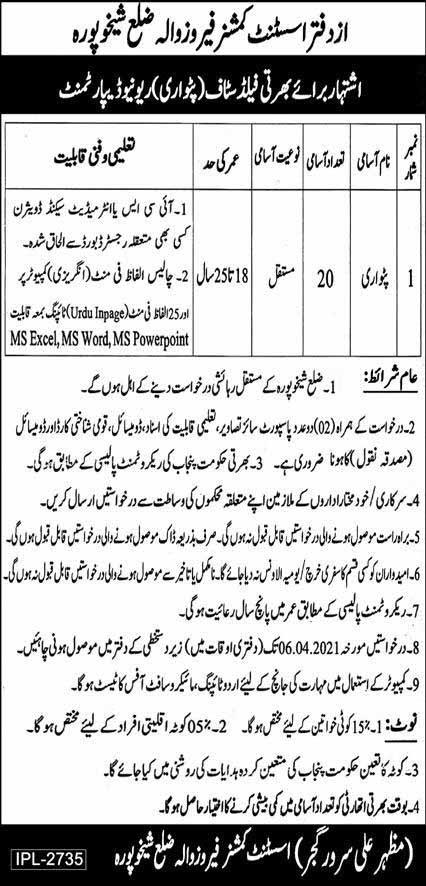 Patwari Jobs in Punjab Revenue Department Sheikhupura 2021