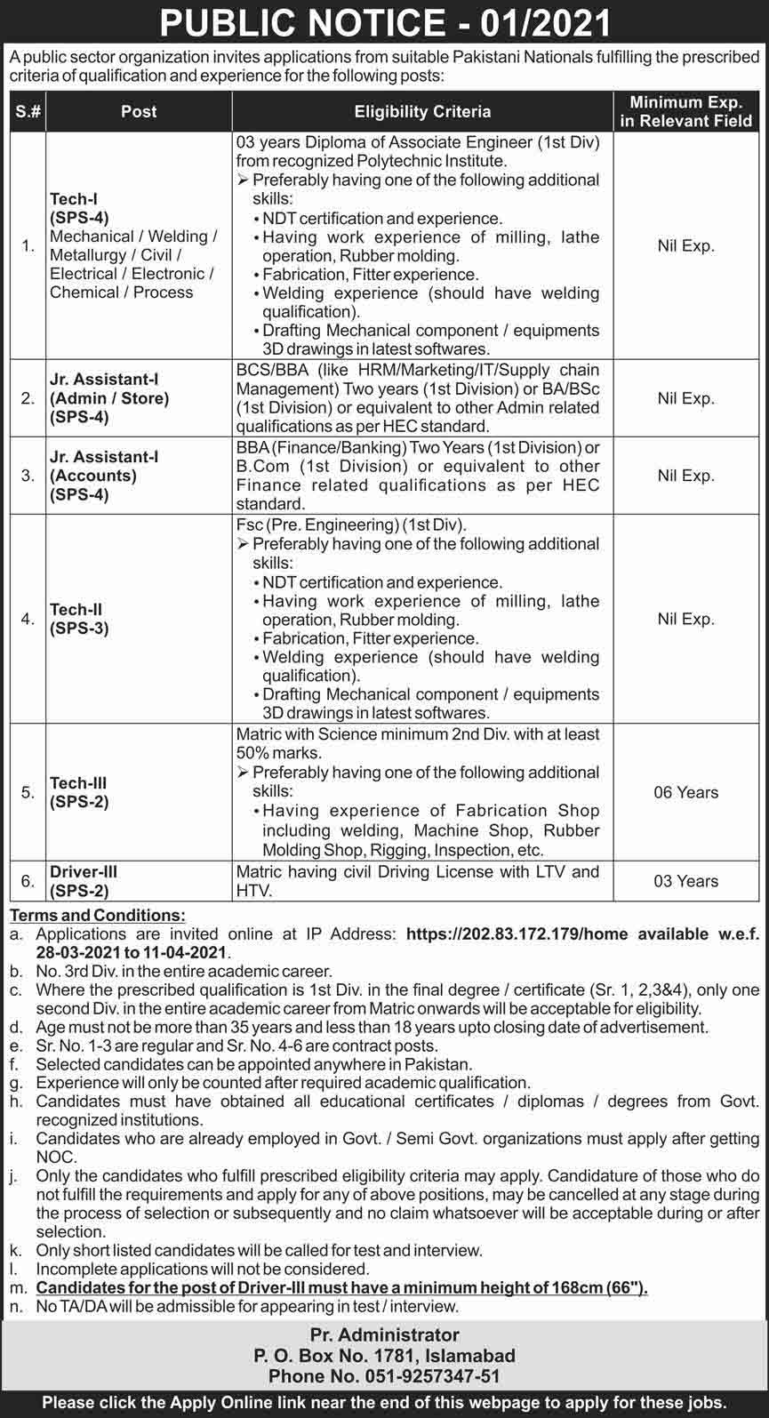 Public Sector Organization PO Box 1781 Islamabad Jobs March 2021