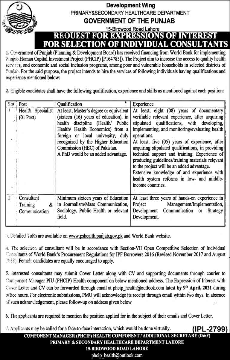 Punjab Human Capital Investment Project (PHCIP) Jobs March 2021