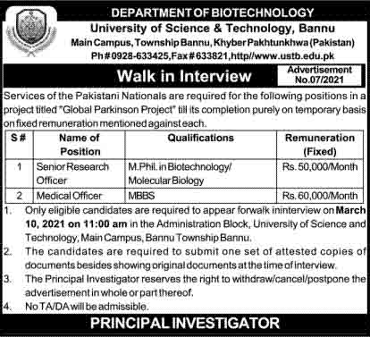 University of Sciences & Technology Bannu Jobs 2021