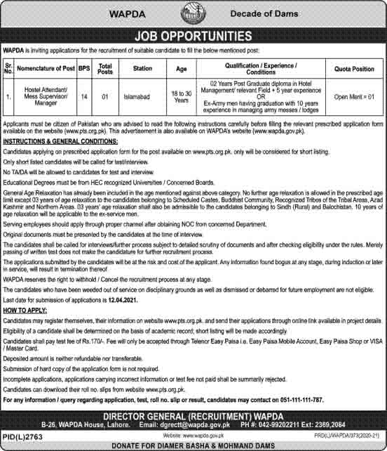 Water & Power Development Authority Jobs March 2021