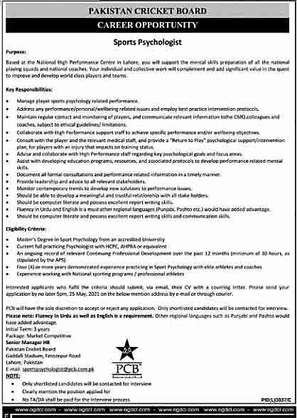Pakistan Cricket Board (PCB) Jobs April 2021