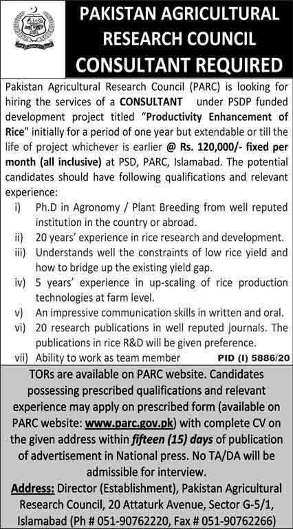 Pakistan Agricultural Research Council (PARC) April 2021