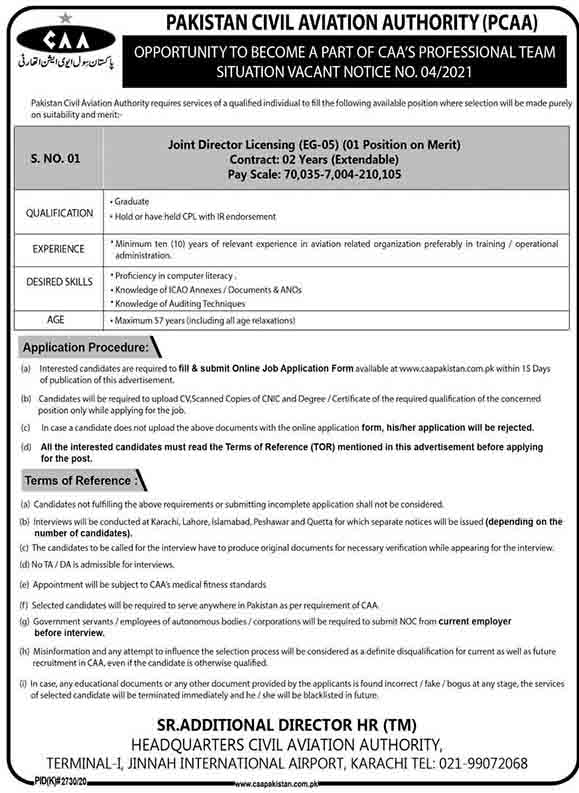 Pakistan Civil Aviation Authority (PCAA) April 2021