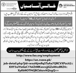 Drivers Jobs in United Nations Food and Agriculture