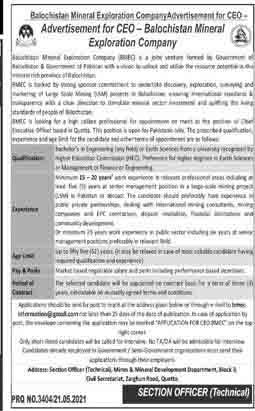 Balochistan Mineral Exploration Company (BMEC) Jobs May 2021
