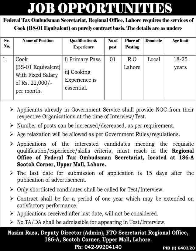 Federal Tax Ombudsman (FTO) Secretariat Jobs May 2021