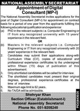 Jobs in National Assembly Secretariat May 2021