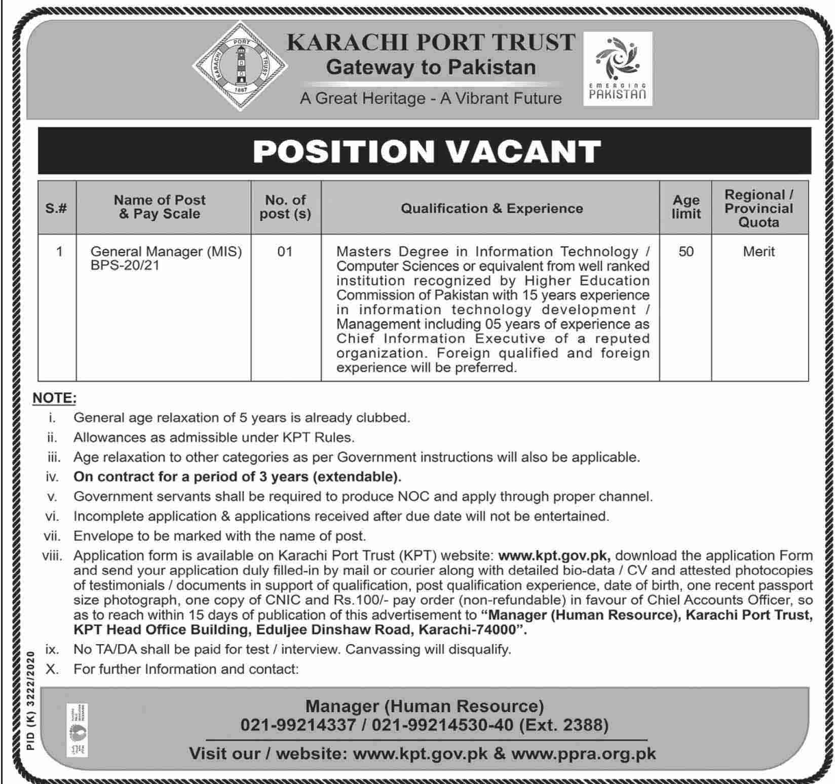 Karachi Port Trust (KPT) Jobs May 2021