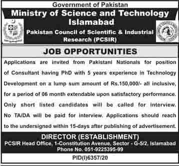 Ministry of Science & Technology Jobs May 2021