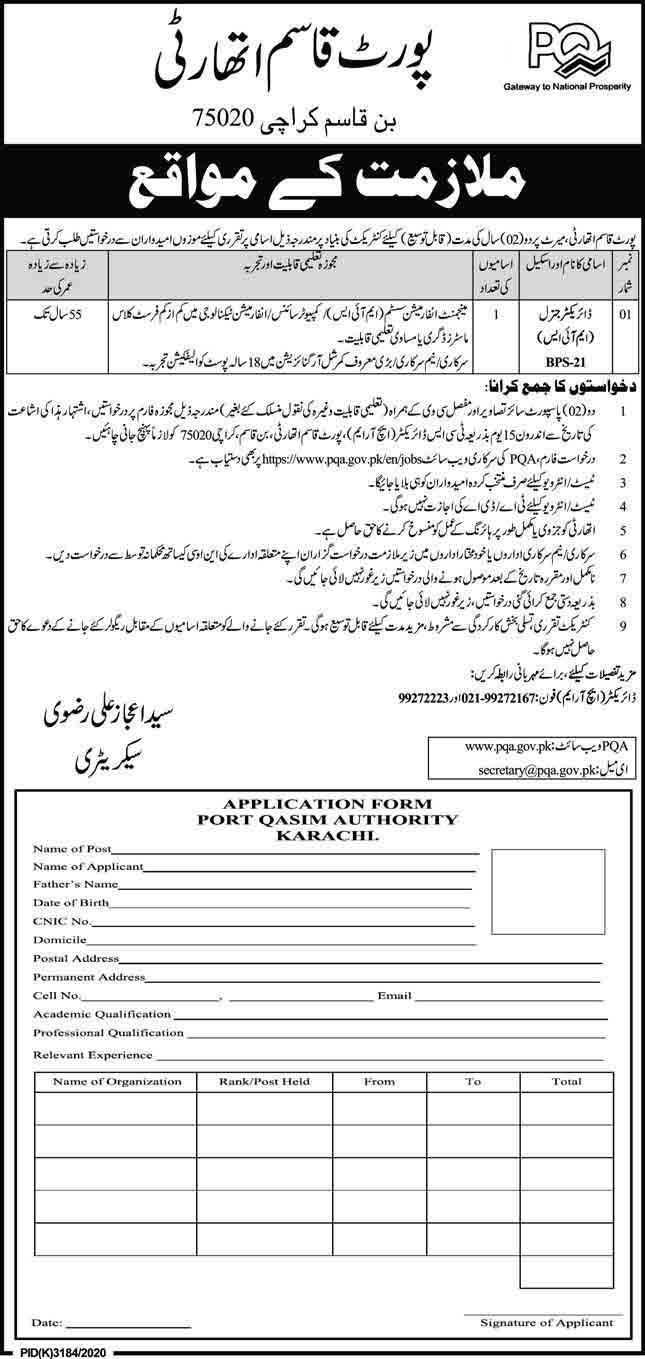 Port Qasim Authority (PQA) Karachi Jobs May 2021