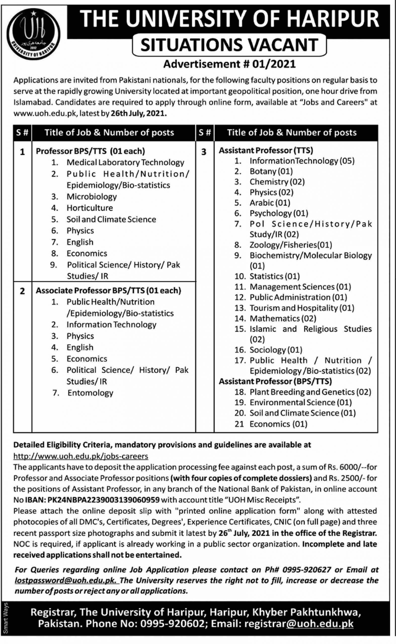 Jobs in University Of Haripur July 2021