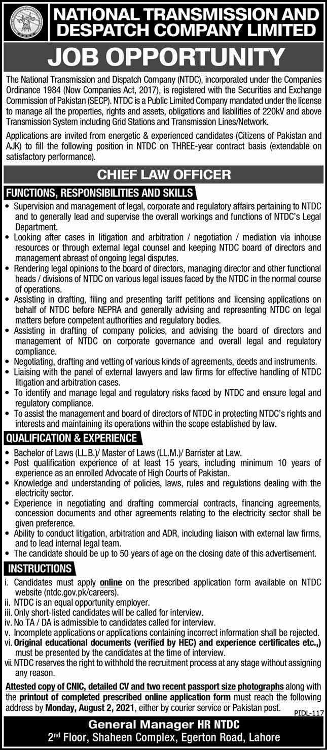 NTDC Jobs July 2021