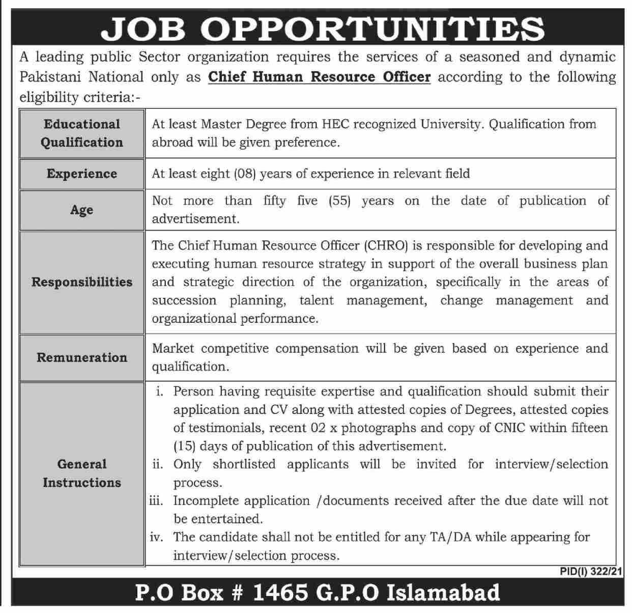 PO Box 1465 Islamabad Jobs July 2021