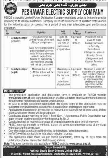 Peshawar Electric Supply Company (PESCO) July 2021