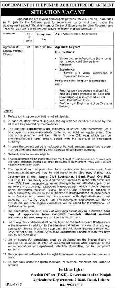 Punjab Agricultural Department Jobs July 2021